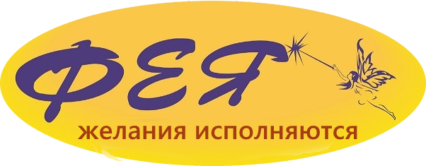 """""""ФЕЯ"""" товары для рукоделия"""