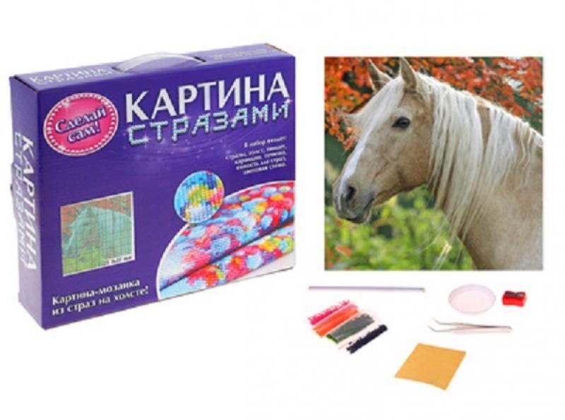 """Картина из страз своими руками """"Лошадь"""", 32 цвета"""