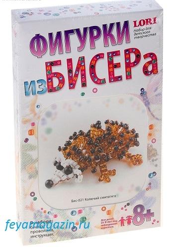 "Фигурка из бисера ""Колючий симпатяга"", feyamagazin.ru"