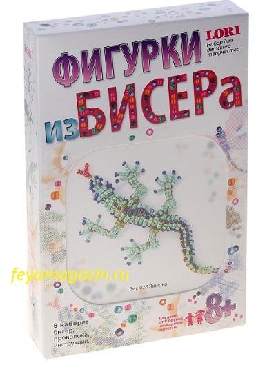"""Фигурка из бисера """"Ящерка"""" ,feyamagazin.ru"""