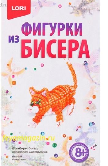"""Фигурка из бисера """"Рыжий кот"""", feyamagazin.ru"""