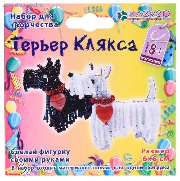 """Набор """"Терьер Клякса"""": фигурка на проволоке из бисера, feyamagazin.ru"""