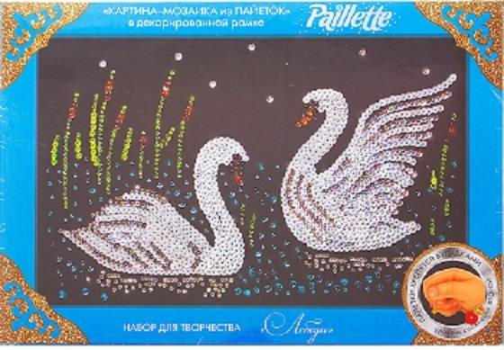 """Картина-мозаика из пайеток """"Лебеди"""""""