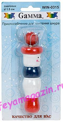 Приспособление для плетения шнура снеговик win-315/feyamagazin.ru