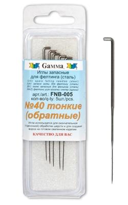 Иглы для валяния (фелтинга) № 040 тонкие обратные запасные/feyamagazin.ru