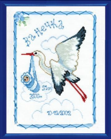 Набор для вышивки крестиком М-152 (349/1) Ванечка