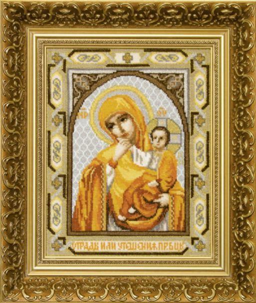 Набор для вышивки крестиком №394 Икона Пресвятая Богородица Отрада или утешение