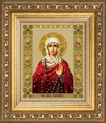 Набор картина стразами КС-119 Икона святой мученицы Галины/feyamagazin.ru