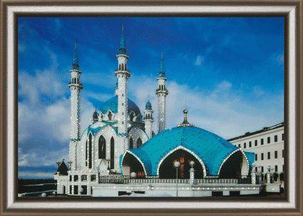 Набор картина стразами КС-145 Мечеть Кул Шариф/feyamagazin.ru
