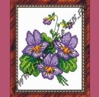 Фиалки (набор для вышивания крестом)