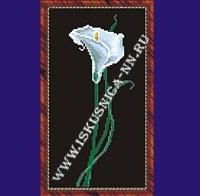 Калла (набор для вышивания крестом)
