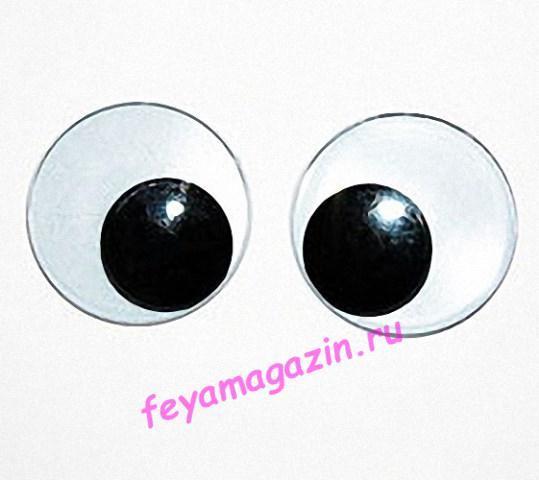 Глаза бегающие для игрушек  диаметр 24 мм/feyamagazin.ru