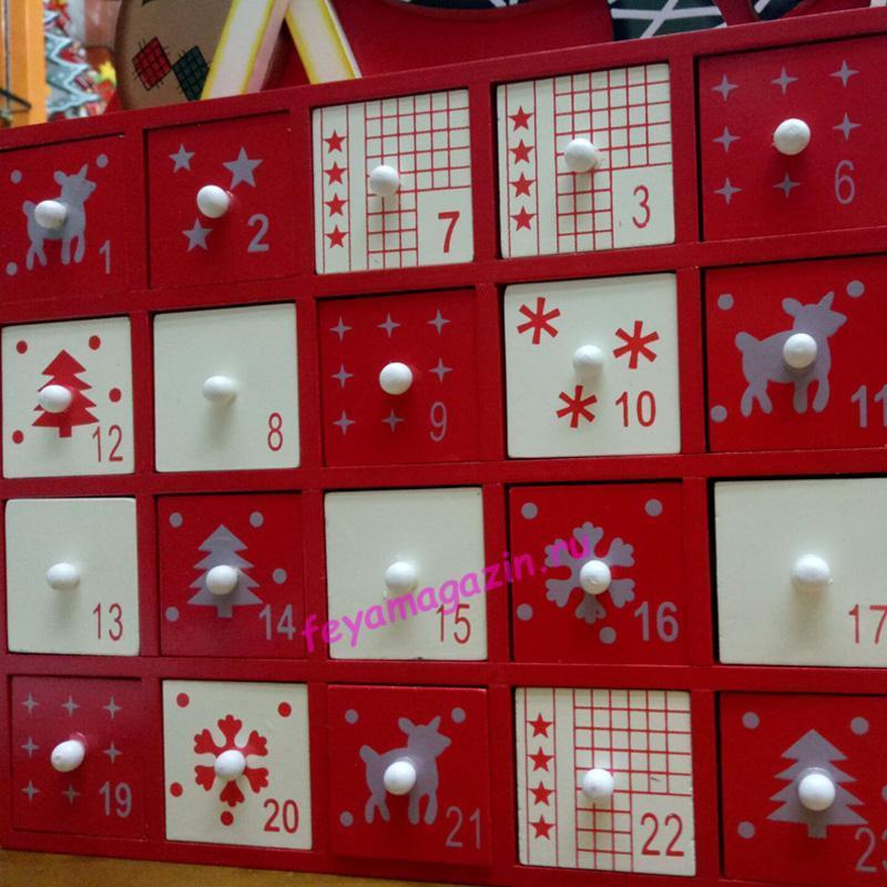Деревянный адвент календарь «Рождественский»