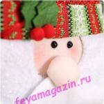 Тканевый адвент календарь «Дед Мороз»_2