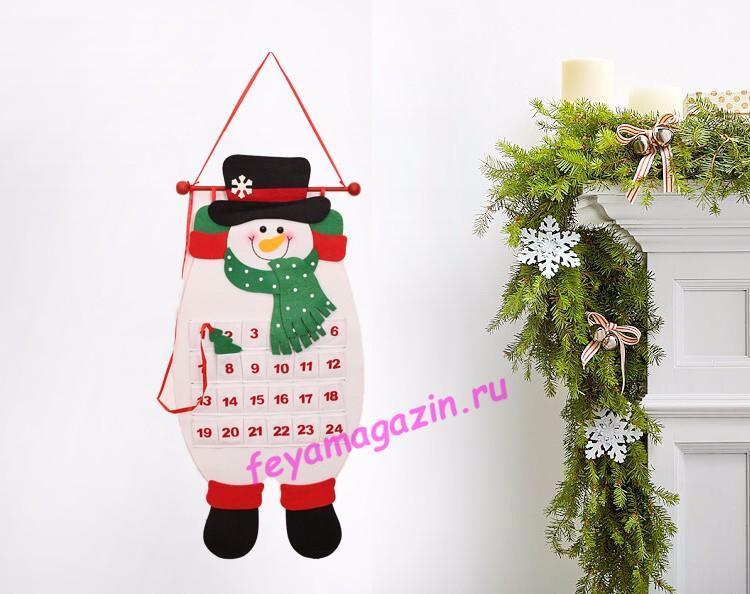 Тканевый адвент календарь «Снеговик»