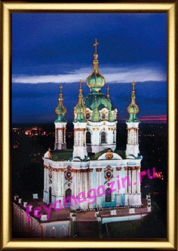 "КС-097 ""Андреевский собор"" Набор картина стразами"