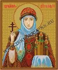 Святые Образа. Великая княгиня Ольга (набор для вышивания крестом и бисером)