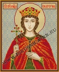Святые Образа. Великомученица Екатерина (набор для вышивания крестом и бисером)