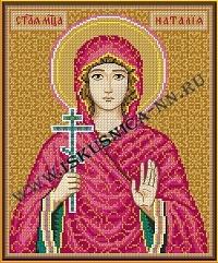 Святые Образа. Мученица Наталья (набор для вышивания крестом и бисером)