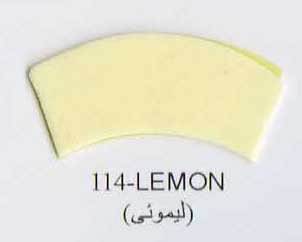 Фоамиран иранский цвет сливочный,1мм, 60*70 см