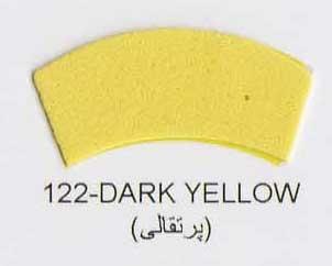 Фоамиран иранский  цвет лимонный, 1мм, 60*70 см