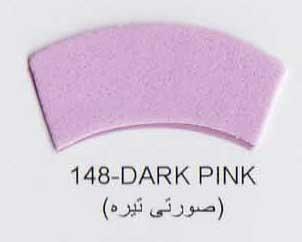 Фоамиран иранский, цвет розовый, 1мм, 60*70 см