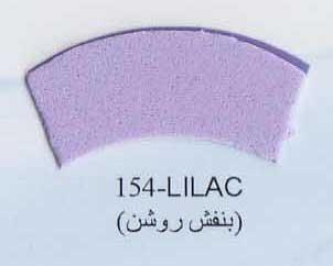 Фоамиран иранский цвет сиреневый,1 мм, 60*70 см