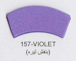 Фоамиран иранский цвет клематисовый,1 мм, 60*70 см