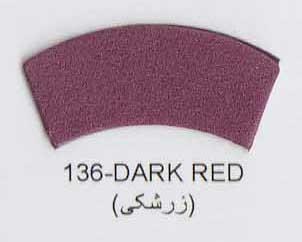 Фоамиран иранский цвет карминовый,1 мм, 60*70 см