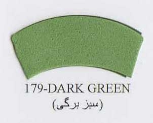 Фоамиран иранский цвет тёмно-зелёный,1мм, 60*70 см