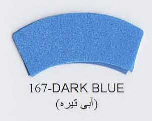 Фоамиран иранский синий,1мм, 60*70 см
