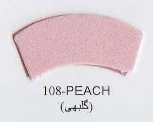 Фоамиран иранский персиковый,1 мм, 60*70 см