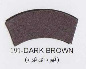 Фоамиран иранский тёмно-коричневый,1мм, 60*70 см