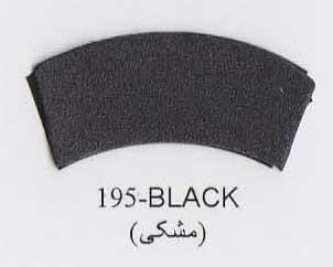 Фоамиран иранский чёрный,1мм, 60*70 см/feyamagazin.ru