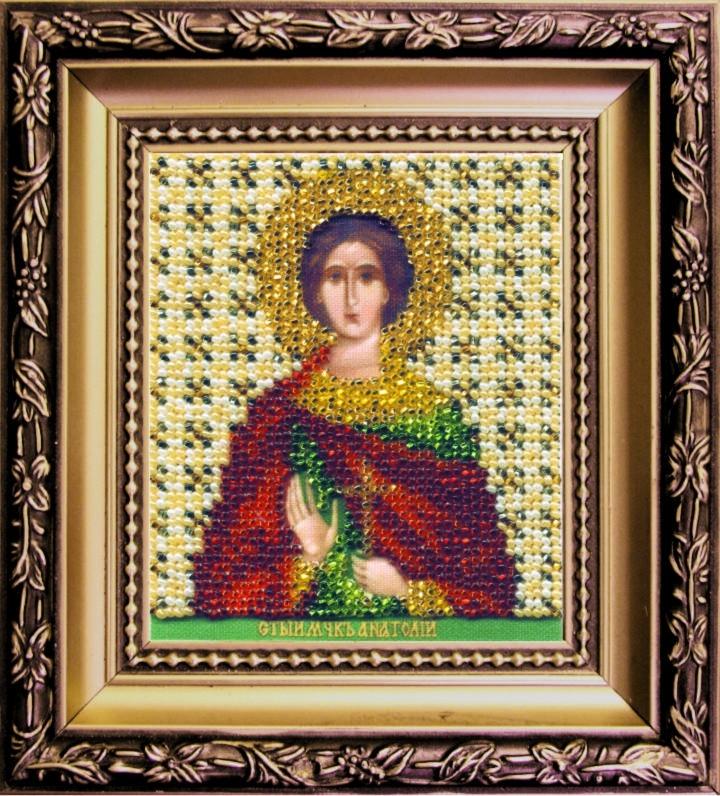 Наборы для вышивания бисером Б-1131 икона 11*9 Св. мученика Анатолия