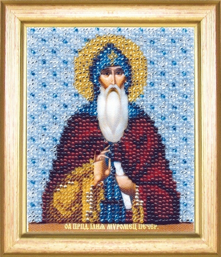 Наборы для вышивания бисером Б-1158 икона 11*9 Ильи Муромского Печерского